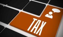 僑外詳解葡萄牙稅制