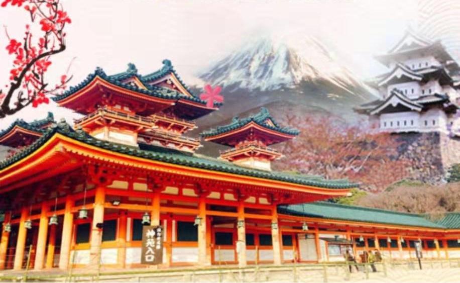 【上海 7.20】日本移民项目解析尊享会