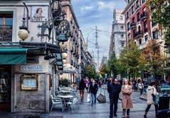 僑外西班牙移民:想在西班牙開