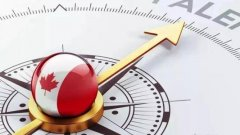 """僑外加拿大移民:何謂""""加拿大"""